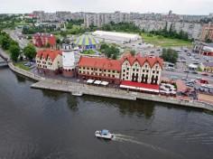 Орел и решка » Калининград. Россия
