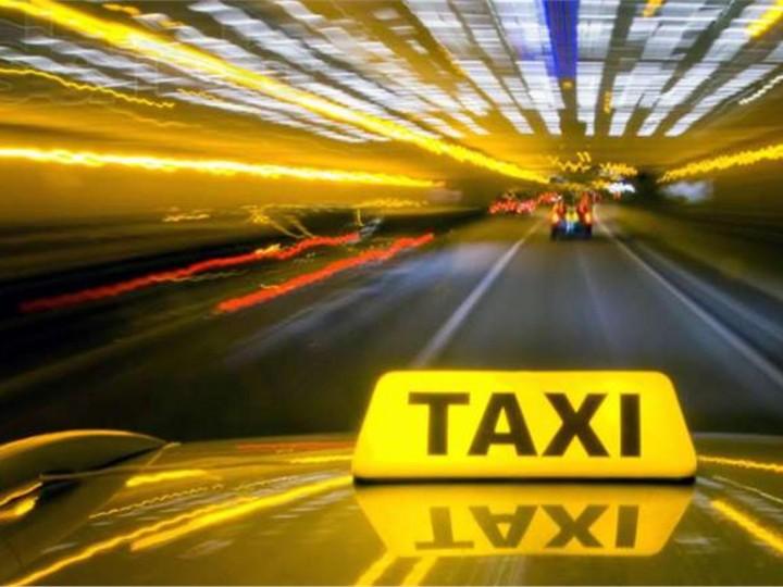 Такси в разных столицах мира