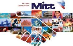 Швеция едет на выставку MITT 2014