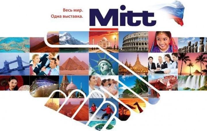 Подготовка к открытию MITТ