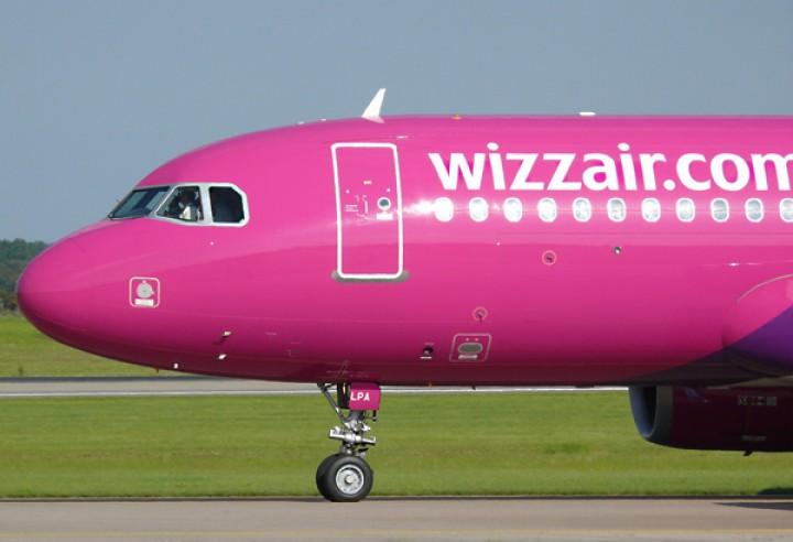 Новая привилегированная услуга от WizzAir