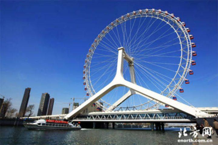 КНР предлагает новые направления туризма