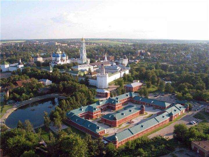 Сергиево Посадский центр планируют освободить под нужды туризма
