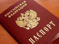 Отметка о выдаче международного загранпаспорта появится в общегражданских паспортах