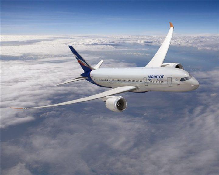 Новогодний подарок от «Аэрофлот» — скидка на свои самые дальние рейсы