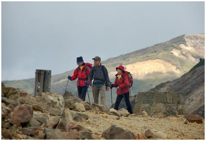 Найдены потерявшиеся на вулкане туристы