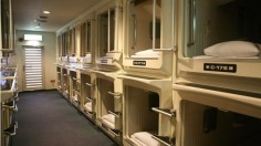 Отдых в капсуле в аэропорту Нарита