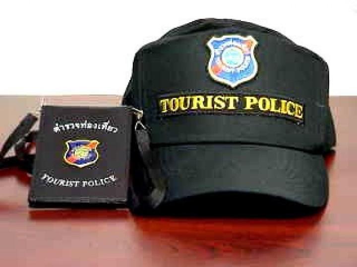 В Таиланде убиты двое туристов из Великобритании