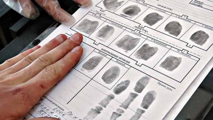 Правительство одобрило закон о дактилоскопии в паспортах