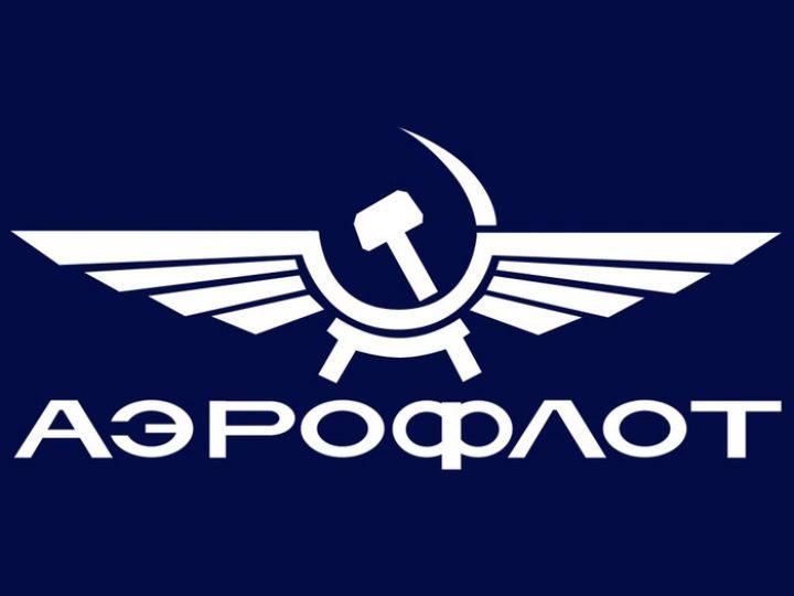 "Новое предложение от ""Аэрофлота"""