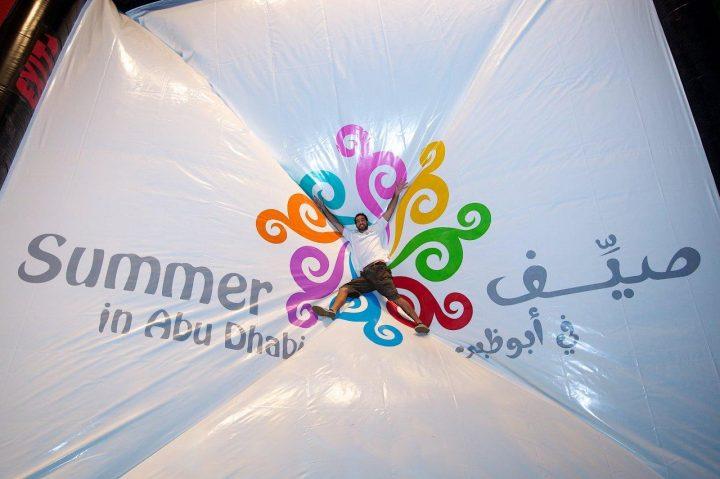 Летний фестиваль в ОАЭ