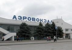 Закрытие аэропорта в Ростове-на-Дону