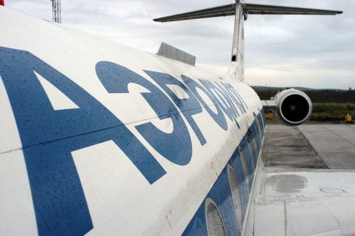 Улучшения в системе онлайн — регистрации Аэрофлота