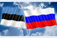 Эстония отказалась создавать безвизовую зону с РФ