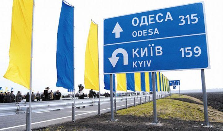 Наиболее популярные СНГ-страны у российских туристов