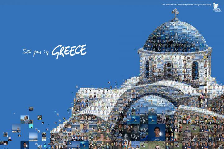 Регистрация на Греческий форум 2014 года продолжается
