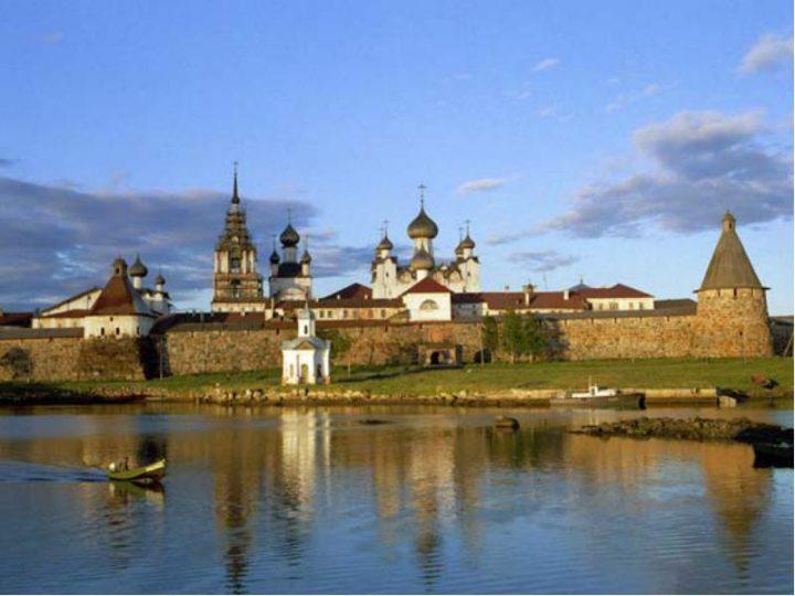 Соловецкий музей набирает учащихся на курс экскурсоводов