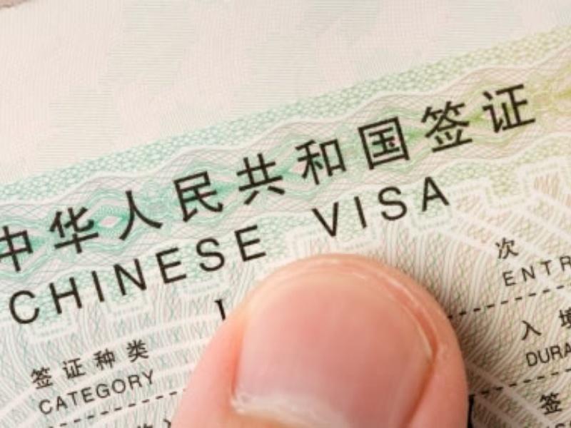 Расширен список Китайских городов,  которые можно посетить без получения виз