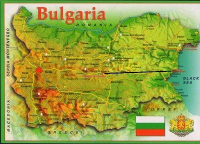 Болгария упрощает режим получения виз  для славян