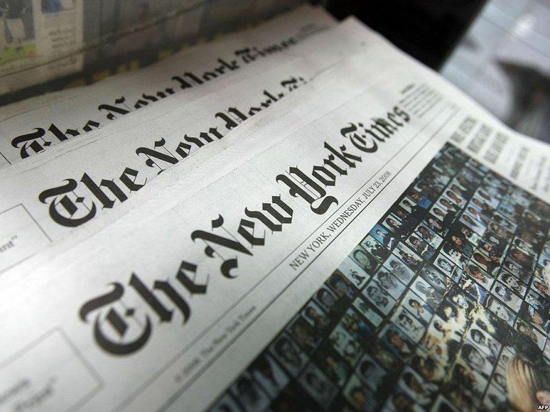 Нью-Йорк Таймс назвал самые интересные места для туризма