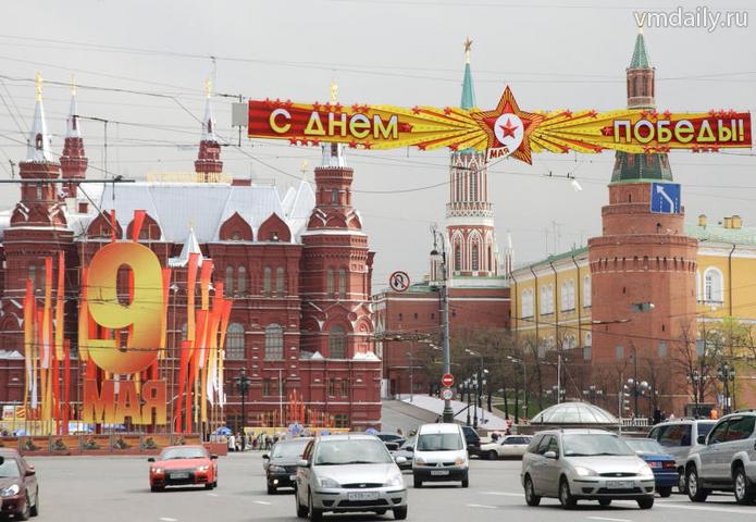 Московский турбизнес рассчитывает на прирост потока на майские праздники