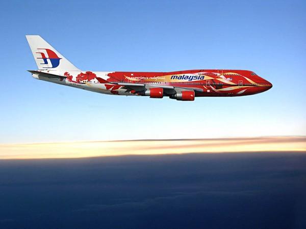 Malaysia Airlines терпит убытки