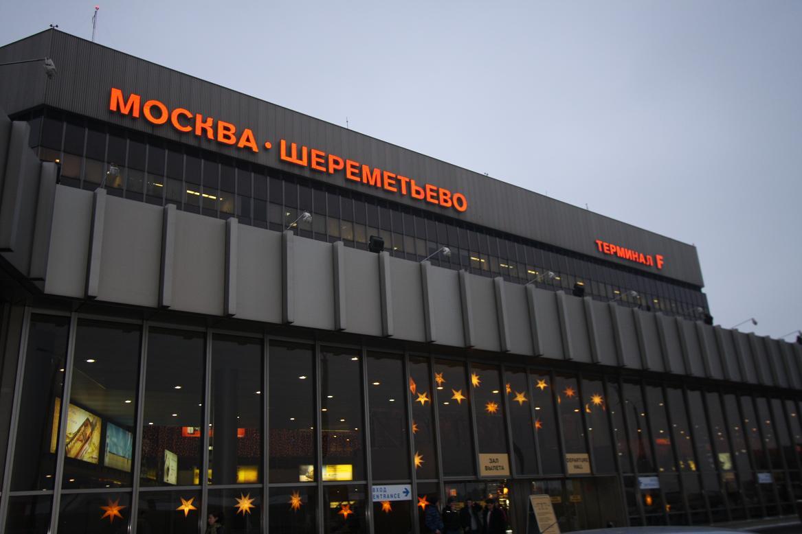 В Шереметьево уберут комнаты для курения