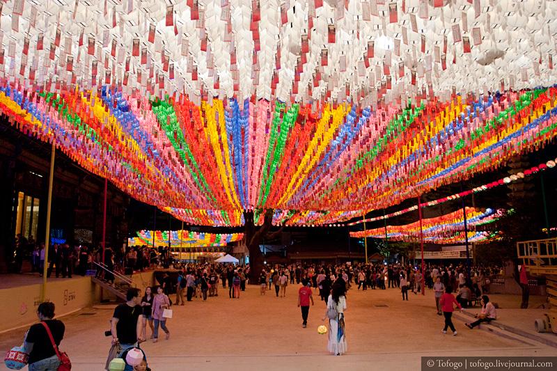 Фестиваль фонарей в Южной Корее